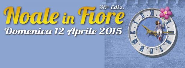 Noale In Fiore 2015
